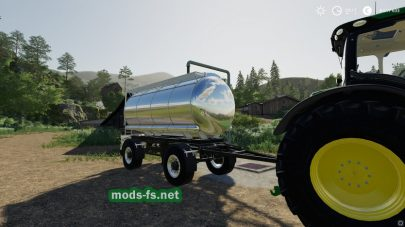 «Water Supply Station» для FS 19