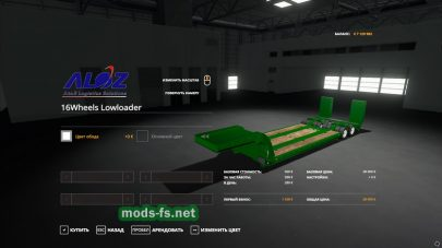 Платформа Wheels Low Deck Trailer в игре FS 2019