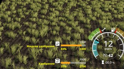 """Vehiclefruit Hud"" для Farming Simulator 2019"