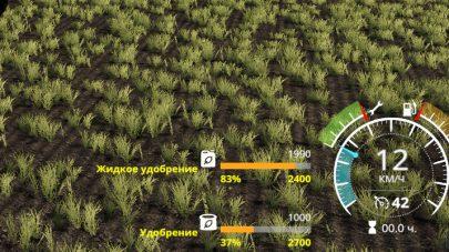 """VehiclefruitHud"" для Farming Simulator 2019"