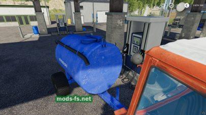 Мод цистерны «FuelTrailer»