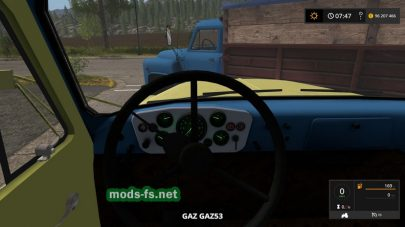 gaz пак для FS 17
