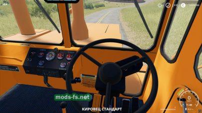 FS19 Kirovets K701