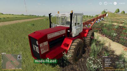 Мод трактора k710