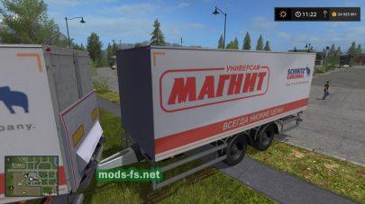 MAN Магнит для FS 2017