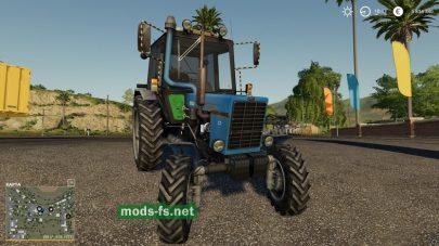 МТЗ-82.1Belarus для FS 19