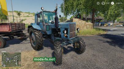 Ржавый трактор МТЗ для FS 19
