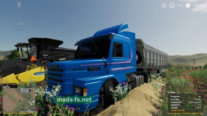 Скриншот мода Farm Centro Sul