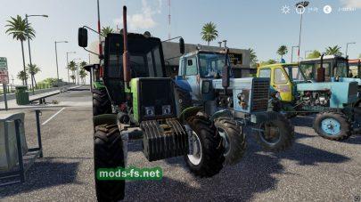Мод пак тракторов