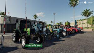 Пак русских тракторов для игры FS 2019