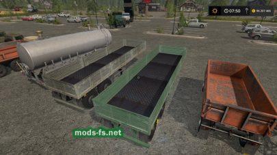 Пак техники Ural с прицепами