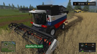 """Aкpoc 5З0"" для игры Farming Simulator 2017"