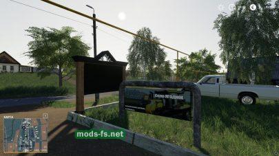 «Село Ягодное» для Farming Simulator 2019
