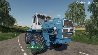 htz-t150k mod FS 19