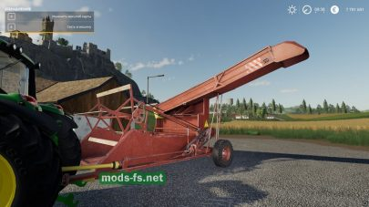 КСС-2.6 для Farming Simulator 2019