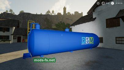 RSM Liquid Fertilizer Tank для FS 2019