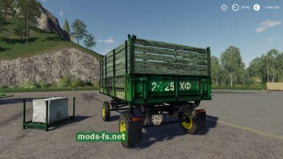 PTS4H для Farming Simulator 2019
