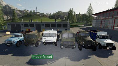 Пак грузовиков ФС 19