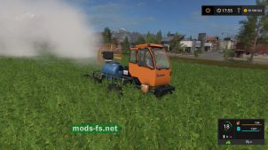 tuman-1m mod FS 17