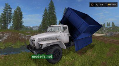 Ural mod FS 17