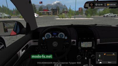 Мод на VolkswagenTouaregR50
