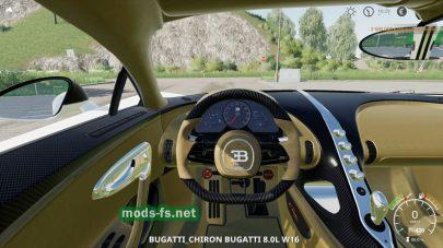 BugattiChironSport для FS 2019