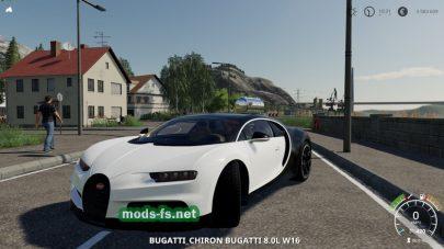 "Скриншот мода ""BugattiChironSport"""