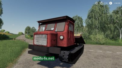 Мод трактора ТТ-4