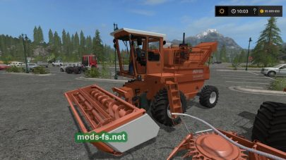 МПУ 150 для Farming Simulator 2017