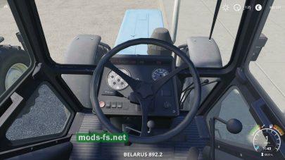 Мод на трактор МТЗ-892