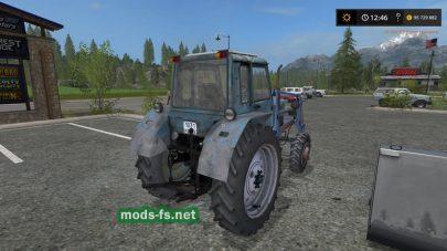 Мод трактора МТЗ-82 ПКУ