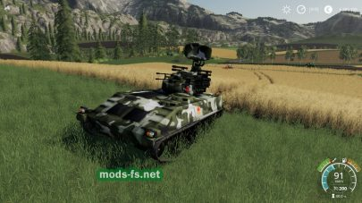 PGZ-95 AA для игры Farming Simulator 2019