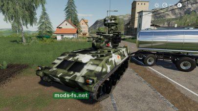 PGZ-95 AA mods