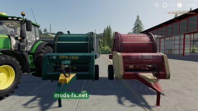 PRF-180 для Farming Simulator 2019