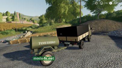 UAZ Module для Farming Simulator 2019