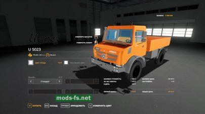 Мод на грузовик Unimog U 5023