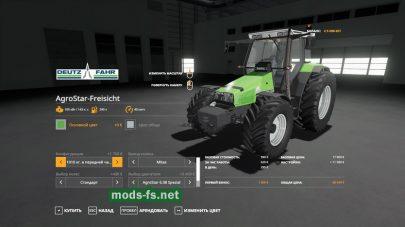 Deutz-Agrostar для FS 2019