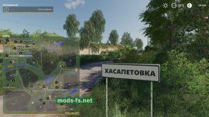 Схема карты «Совхоз Рассвет»