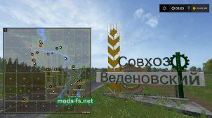 Схема карты «Веденовка»