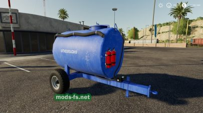 Мод на бочку Fuel Barrel