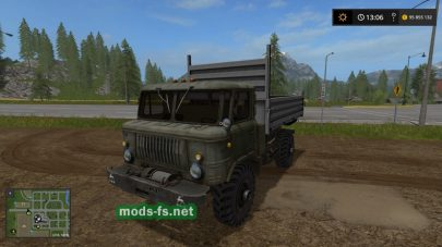 Пак грузовиков ГАЗ