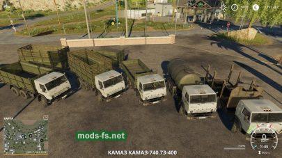 КамАЗ-4310 в игре FS 2019