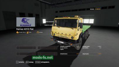 kamaz-4310 для FS 2019