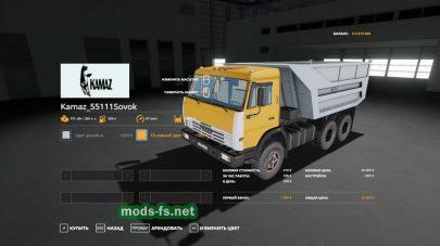 КамАЗ-55111 в игре Farming Simulator 2019