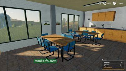 Гараж и мастерская для Farming Simulator 2019
