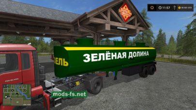 Цистерна НЕФФАЗ для FS 17