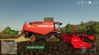Palesse GS16 для Farming Simulator 2019
