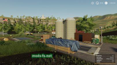 Мод на точки продажи для Farming Simulator 2019