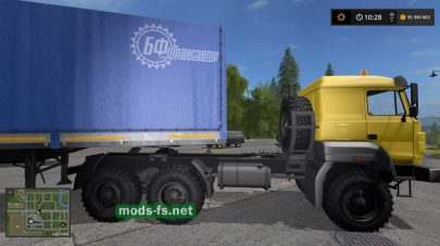 УРАЛ-М с прицепомSemitrailer для FS 2017