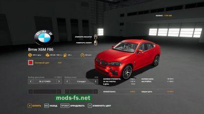 Мод на BMW X6M 2016